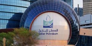 قطر للبترول تعلن توسيع نشاطها التجاري