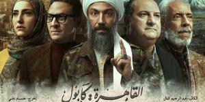 كيف تواجه مسلسلات رمضان الإرهاب والمتطرفين؟