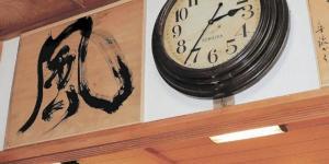 هذه الساعة زلزال عطّلها وهزة أرضية أعادتها الحياة!