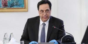 دياب يغادر لبنان إلى قطر اليوم