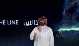 ولي العهد السعودي يطلق مدينة مليونية بصفر انبعاثات كربونية