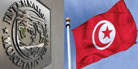 صندوق النقد يحث تونس على ضبط الأجور ويحذر من عجز مالي