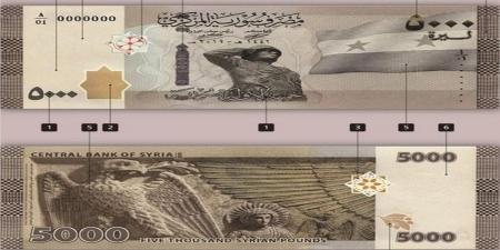 المركزي السوري يطرح فئة 5 آلاف ليرة