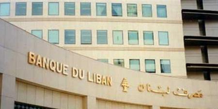 لبنان يطالب البنك المركزي بالتحقيق في انخفاض العملة