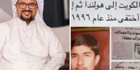 وفاة مشاري البلام تتسبب بالعثور على مفقود منذ 25 عاما
