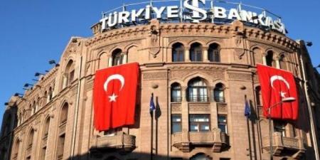 تركيا تفرض غرامات على بنوك عالمية