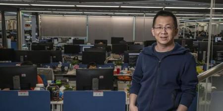 ثروة مؤسس بايت دانس الصينية تتجاوز 60 مليار دولار