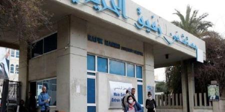 50 حالة حرجة في مستشفى الحريري