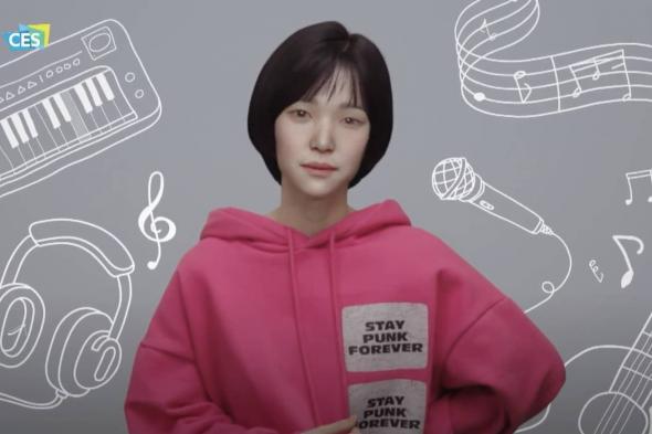 إل جي استخدمت شخصية افتراضية لإعلانات CES