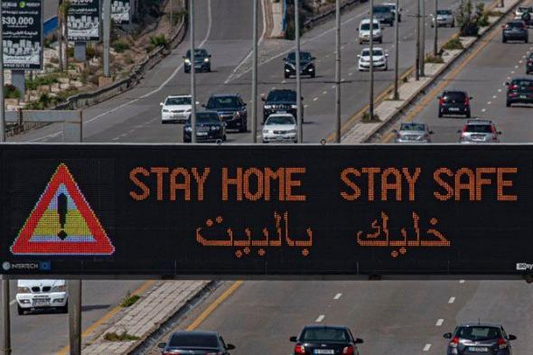 """""""كورونا"""" لبنان… أعلى حصيلة وفيات وإصابات"""