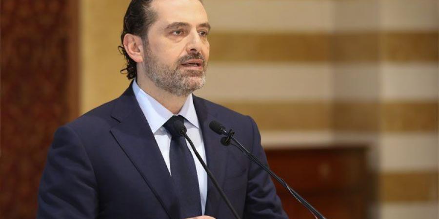 الحريري: نتطلع للقاء البابا فرنسيس على أرض لبنان